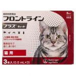 【15】猫用 3本 2,300円
