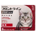 【16】猫用 6本 3,850円