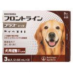 【13】犬用L 3本 3,435円