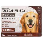 【14】犬用L 6本 6,575円