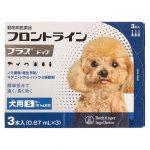 【9】犬用S 3本 2,695円