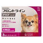 【7】犬用XS 3本 2,575円