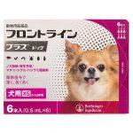 【8】犬用XS 6本 4,580円