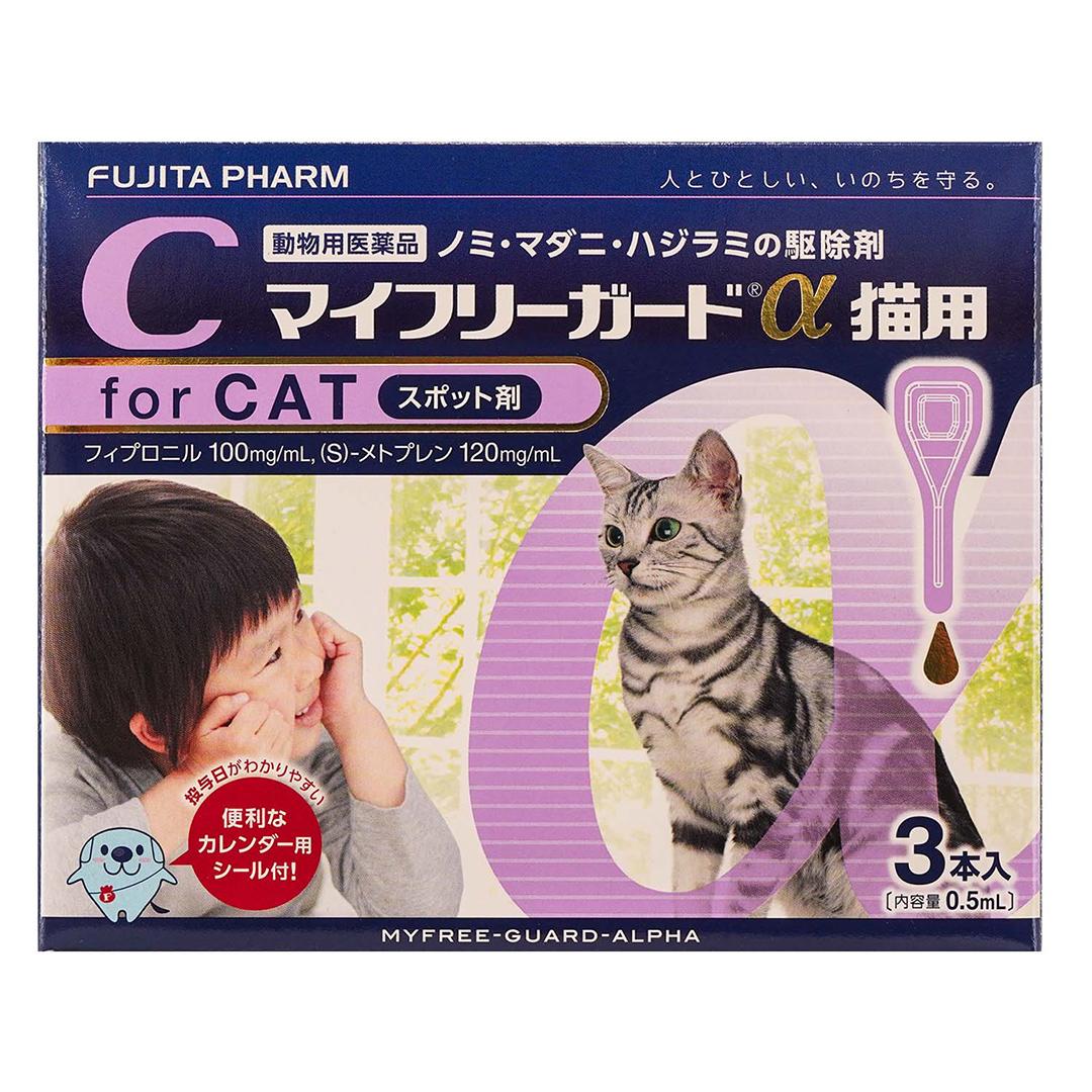 【6】猫用 3本入り 1,475円