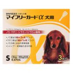 【2】犬用S 3本入り 1,630円