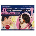 【5】犬用XL 3本入り 2,591円